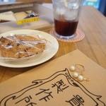 ATELIER CAFE - 2016.4 ソフトクッキーとアイスコーヒー