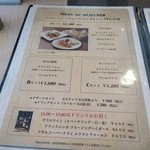 49823740 - ランチは1280円、1680円、2180円の3種類。ただし、土日祝日は少し高くなります。