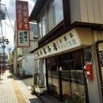 照井菓子店 - 外観の景色!