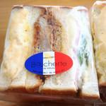 ブーシュリー ドゥ キムラ - ミックスサンド490円!