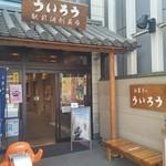 49825098 - 小田原駅東口からすぐ。