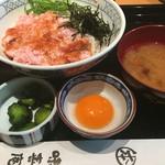 49826676 - まぐろユッケ丼定食