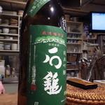 49826699 - 純米吟醸石鎚(いしづち)
