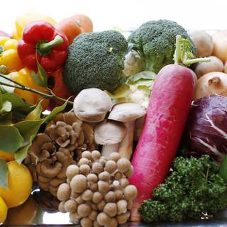 旬な地野菜