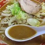 49830464 - コクのあるこってりスープ