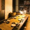 Tokyo 個室肉バル Cocona-ココナ-  渋谷駅前店
