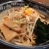 焼豚食道 - 料理写真: