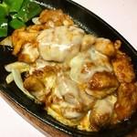 ヴァンチャット - ヴァンチキン(トマトとチーズ) 1050円