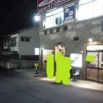アノラーメン製作所 - お店の外観(2016.04)
