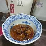 レストラン酢重正之 - 「醤油豆西山産黒豆」692円