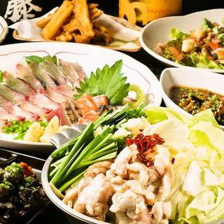 宴会コースは2500円~ございます。