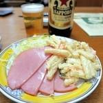 つるかめ食堂 - ハムマカ¥300