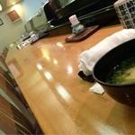 和食と鮨のに条 -