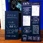カフェ ルオント - 看板