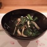 先斗 浅草 - 菜っ葉の煮浸し