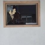 SHIMOMURA -