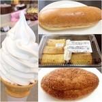 三星 - 買い物すると半額になるソフトクリーム108円/粒あんバターコッペ150円/スポンジフレンチトースト/クリームシチューパン170円