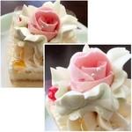 三星 - 懐かしのバターケーキ250円