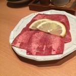 美山の味 勝手屋 - 【口取り】牛タンの石焼き
