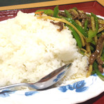 三福源 - 青椒肉絲飯