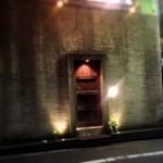 Yuuduki - 入り口