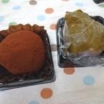 小山梅花堂 - 生チョコ大福(210円)、桜餅(190円)