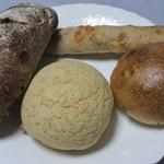 49853241 - 買ってきたパン