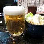 朝挽き専門 山とり - 生ビールとつきだし