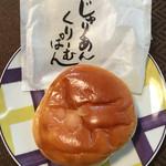 49853406 - じゅりあんクリームパン(160円)