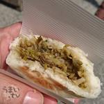 茶房 いづみや - 小川の庄 縄文おやき ふき味噌
