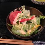 魚処 一 - サラダです
