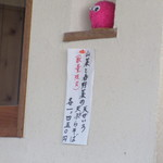 49855994 - 山菜と春野菜の天ぷら  季節のオススメ