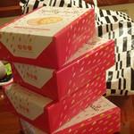49859575 - いちごのシャリーメイト、大人買い!