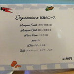 4986257 - ディナー試食コース(3150円)のメニュー