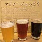 ノゲ ウエスト エンド - 「ビアへるん ヴァイツン」と「箕面 麦茶ビター」と「横浜クリオエール」