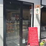 49863949 - M's Cafe外観