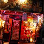 49864950 - 怪しげな匂いがプンプン 通常はカンボジア料理の店