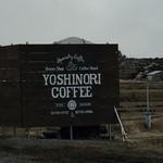 ヨシノリ コーヒー - 大きな看板