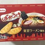 49869414 - 東京駅ラーメン風味のばかうけ