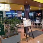 ら・ぽ~と - 店入口(店舗右側)