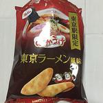 49869574 - 東京駅ラーメン風味のばかうけの小袋