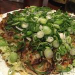 広島焼HIDE坊 - ネギかけ+野菜W