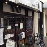 夕空コーヒー - Cafe&Barです