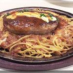 フラカッソ - 窯焼きハンバーグスパゲッティー(780円)