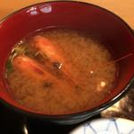 魚て津 - 甘エビの頭の味噌汁