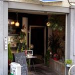 コーヒー専門店 ライオン - 老舗のレトロ感がよく出ています^ ^
