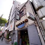 コーヒー専門店 ライオン - 栄にある珈琲専門店ライオン。