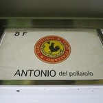 アントニオ デル ポライオーロ - Antonio del Pollaiolo
