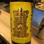 ほじゃひ~本格お好み焼きと広島地酒の店~ - 寶劔 純米吟醸生
