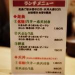 天ぷらと日本酒 明日源 -